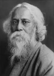 रवींद्रनाथ टैगोर कीकविता