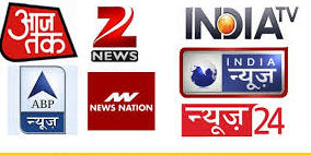 exit polls tv channles