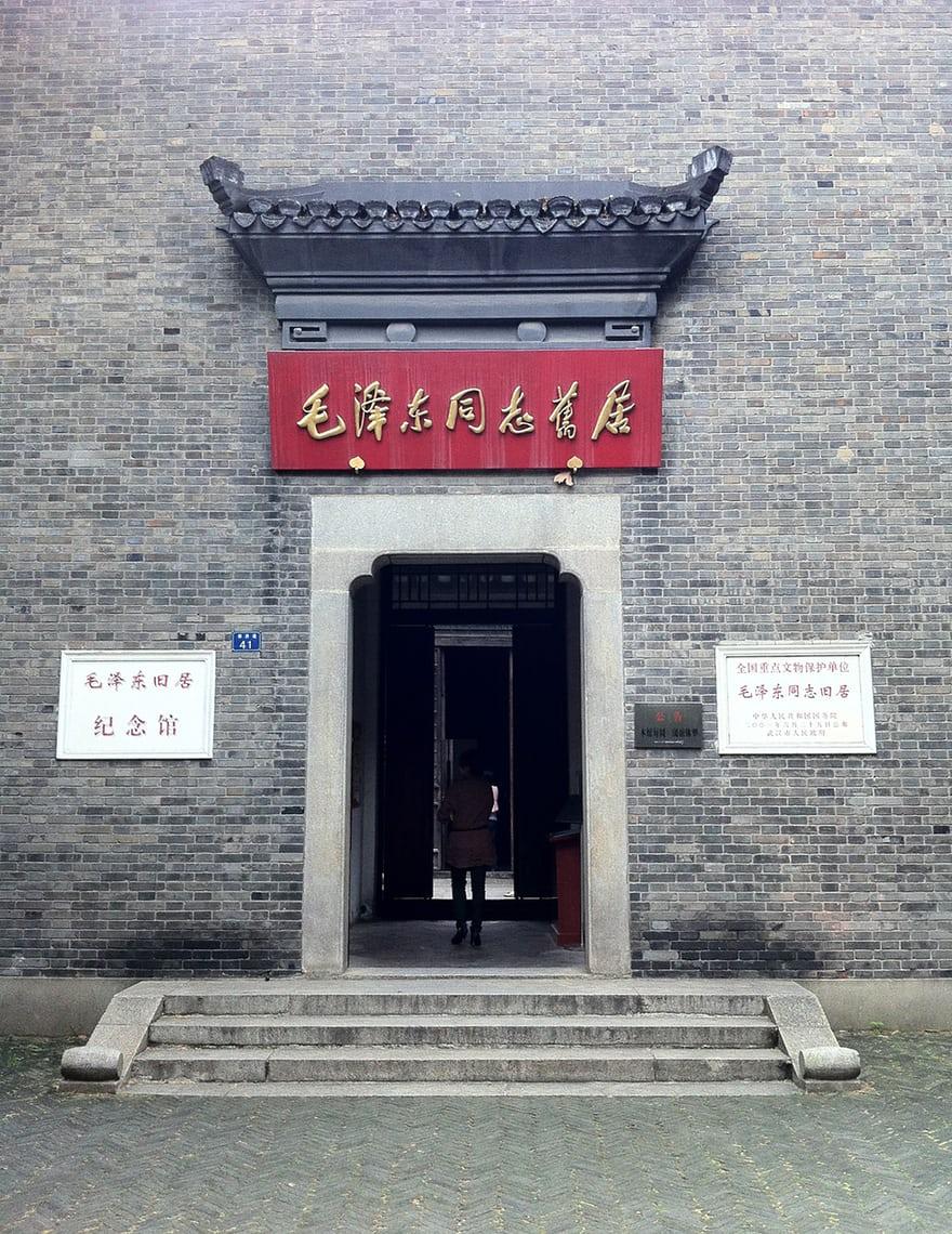 1929-Wuhan-Mao Residence-Guardian-internet