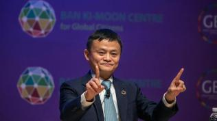 Jack Ma- Alibaba