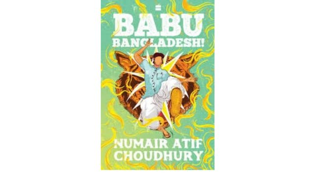 Babu Bangladesh cover-2